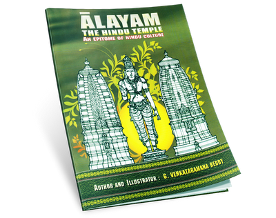 Alayam The Hindu Temple An Epitome of Hindu Culture by G Venkataramana Reddy