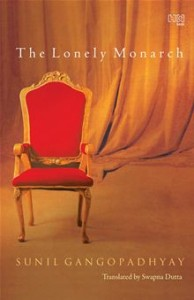 Book review - The Lonely Monarch