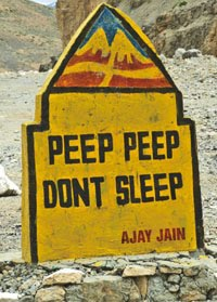 Peep Peep Don't Sleep by Ajay Jain