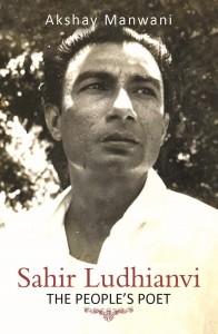 Poet Sahir Ludhianvi