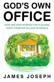 God's own office by James Joseph
