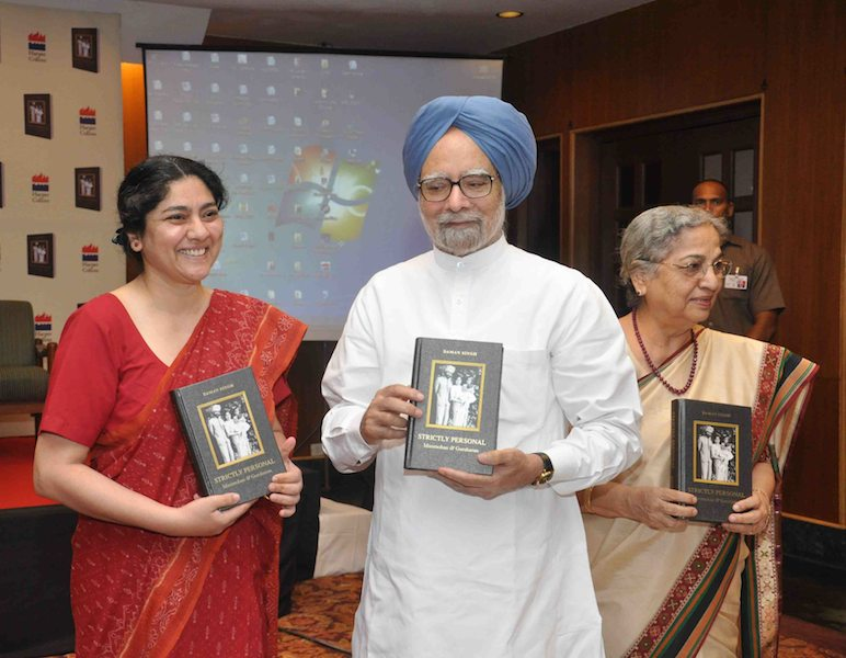 Manmohan Singh - Ex Prime Minister of India