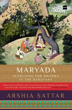 Maryada by Arshia Sattar