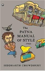 Book Review - The Patna Manual of Style Stories Siddharth Chowdhury