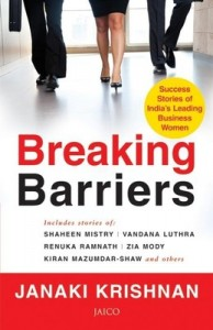 Book Review - Breaking Barriers by Janaki Krishnan