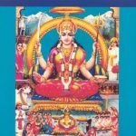 Devi – The Goddesses of India by John Stratton Hawley & Donna Marie Wulff