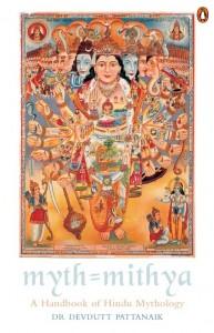 Myth=Mithya by Devdutt Pattanaik
