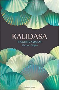Raghuvamsham by Kalidasa
