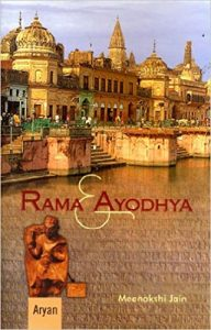 Rama and Ayodhya by Meenakshi Jain