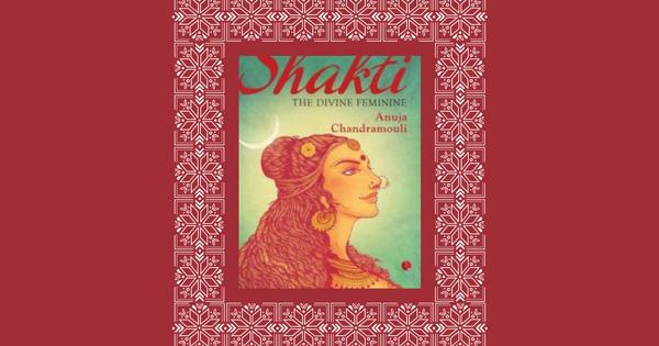 Shakti by Anuja Chandramouli