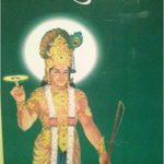 ugandhar by Shivaji Sawant